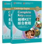 新版 剑桥KET综合教程 KET官方备考资料剑桥通用英语词汇单词
