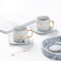 欧式文艺大理石纹陶瓷咖啡杯碟套装下午茶红茶杯子 描金轻奢工艺