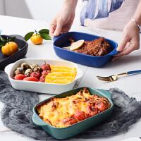 烤盘陶瓷芝士�h饭盘长方形烤箱创意家用餐具微波炉烘焙盘子�h饭碗