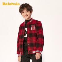 巴拉巴拉儿童外套男童秋冬新款中大童童装羊毛呢衣棒球服韩版