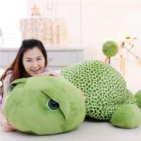 创意可爱大号毛绒玩具喜乐街大海龟乌龟公仔玩偶布娃娃大眼龟抱枕