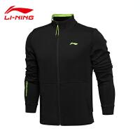 李宁卫衣男士训练系列秋季开衫长袖外套立领针织运动服AWDL435