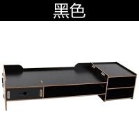 台式电脑显示器增高架子屏底座办公室桌面收纳盒抽屉式垫高置物架