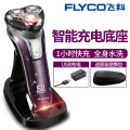 飞科(FLYCO)电动剃须刀FS376充电式刮胡刀男士胡须刀全身水洗