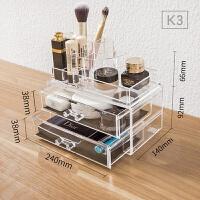 大号梳妆台化妆品收纳盒桌面整理盒化妆盒首饰口红收纳盒带抽屉