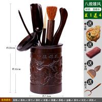 【家装节 夏季狂欢】茶道六君子组合整套装功夫茶具零配件竹茶叶茶夹子镊子实木质
