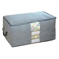 竹炭棉被加高大号视窗储物袋收纳袋 收纳箱60*42*36CM棉被包收纳袋毛毯整理搬家袋