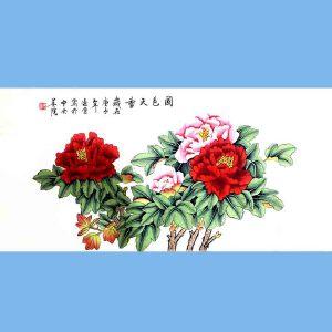 北京著名工笔画家,北京市美协会员,北京九久书画收藏文化交流中心画家凌雪(国色天香)