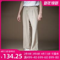 PINLI品立2020秋季新款男装纯色宽松阔腿裤休闲长裤男B203117332