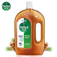 Dettol滴露消毒液1.8L两瓶实惠装 家居清洁杀菌衣物除菌液洗衣 地板 浴室抑菌可用与皮肤伤口 宠物狗狗杀菌