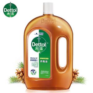 Dettol滴露 消毒液1.8L两瓶实惠装送除菌液180ml 杀菌率99.999%