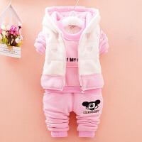 小孩子秋冬装衣服冬天婴儿童棉衣套装女童装三件套潮0-1-2-3岁半4 粉红色 加厚冬米奇三件套