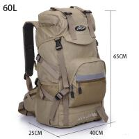 户外登山包45L品牌双肩包休闲男女旅游书包60L背包日韩旅行包