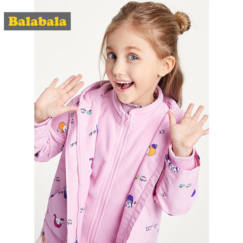 【满减参考价:99.67】巴拉巴拉童装女童外套宝宝秋装新款 韩版洋气小童儿童冲锋衣