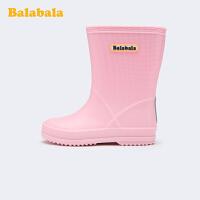 巴拉巴拉官方童鞋女童男童雨靴宝宝凉鞋防滑防水胶鞋2020新款夏季