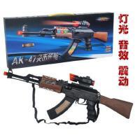 电动玩具枪 狙击枪机关枪 男孩玩具礼物声光冲锋枪儿童玩具手枪
