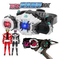 假面骑士腰带时王字幻枪剑变身器变形武器手表收纳人偶召唤器玩具
