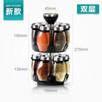 【家装节 夏季狂欢】旋转调料盒套装调味罐厨房收纳盐罐佐料玻璃家用密封瓶罐