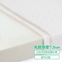 婴儿幼儿园儿童乳胶床垫被床褥子小学生软垫定制夏季新生 85D全乳胶:7.5cm厚 【白色 可拆卸防螨提花