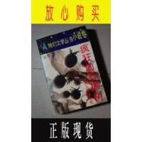 【二手旧书9成新】【正版现货】疯狂的石榴树(她们文学丛书小说卷)