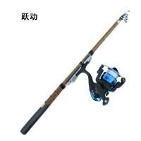 软尾筏竿1.5米2.1米路亚竿阀杆筏竿套装 纺车轮冰钓竿钓鱼竿