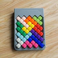 小乖蛋 智能方块密码 864题俄罗斯方块之谜平面拼图 儿童益智玩具