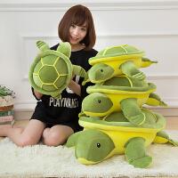 乌龟毛绒玩具公仔布娃娃大号软体儿童娃娃玩偶睡觉抱枕生日礼物女