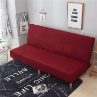 家纺 沙发套罩 全包无扶手沙发床罩套弹力布艺折叠沙发床套子 懒人沙发床罩 适用沙发长度160―190cm