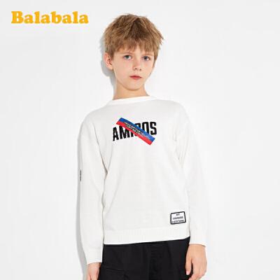 巴拉巴拉儿童毛衣男童2020新款中大童打底衫纯棉针织衫毛衫时尚男