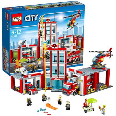 [当当自营]LEGO 乐高 城市系列 消防总局 积木拼插儿童益智玩具 60110【当当自营】2016年新品!适合6-12岁,919pcs小颗粒积木