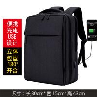 苹果华硕商务手提电脑双肩包14寸15.6寸17.3联想男女笔记本充电背包戴尔电脑包时尚休闲旅行包大容