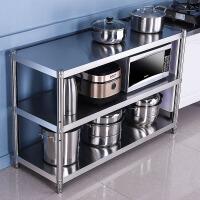厨房置物架落地三层收纳储物架厨房用品不锈钢架微波炉架烤箱架子