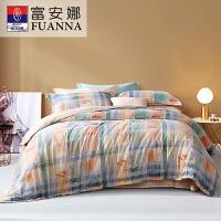 富安娜60支长绒棉纯棉磨毛床单四件套全棉被套公主风宿舍床上用品