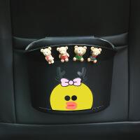 【家装节 夏季狂欢】车载垃圾桶汽车用品袋挂式车上座椅后排雨伞收纳桶多功能创意