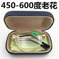 超轻玻璃老花镜折叠男女老人老光眼镜100/150/450/500度600