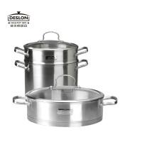 德世朗优质不锈钢全能蒸汤锅欧式煎炒锅组合DSL-TZ006D