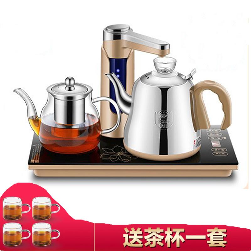 Chigo/志高  自动上水壶电热水壶套装保温泡茶烧水壶304 豪华升级 一键全自动 304不锈钢
