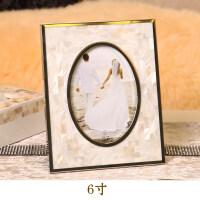 新古典贝壳个性创意组合相框婚纱照摆台相架相框欧式6寸7寸 相框