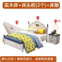 美式全实木床床 单人床1.2M小孩欧式组合床1.5米 +床头柜2个+床垫