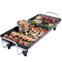 电烧烤炉 韩式家用电烤炉 烤肉机电烤盘铁板烤肉锅机