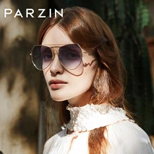 帕森时尚新品太阳镜 女士潮流大框迷幻炫彩浅色尼龙镜片墨镜87705