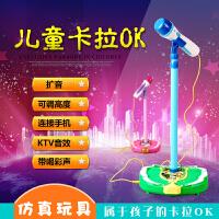 儿童麦克风扩音音乐话筒玩具 带支架扩音卡拉OK唱歌玩具话筒