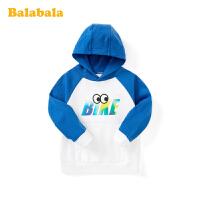 【满减参考价:53】巴拉巴拉男童卫衣儿童外衣宝宝春装2020新款童装时尚套头衫棉潮童