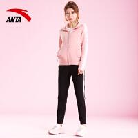 【限时2件5折】安踏女装运动套装2019年春季新款女士休闲外套运动长裤套装女跑步运动裤两件套