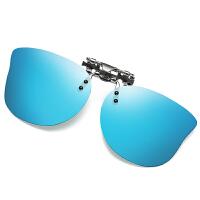 时尚墨镜夹片女男夹片式太阳镜眼镜近视墨镜开车专用偏光镜司机夜视镜