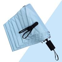 太阳伞女防晒遮阳伞折叠晴雨两用小清新男格子雨伞轻小 三折-天蓝-加固纤维架 黑胶 98cm
