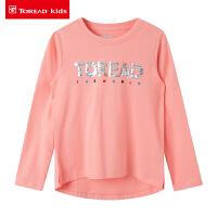 【折后价:109元】探路者童装 2020春夏新款户外女童柔软棉质长袖T恤QAJI84091