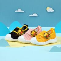 【2件25折:82.25元】B.Duck小黄鸭童鞋儿童运动鞋2021夏季新款单网透气休闲鞋中小童防滑跑步鞋B128297