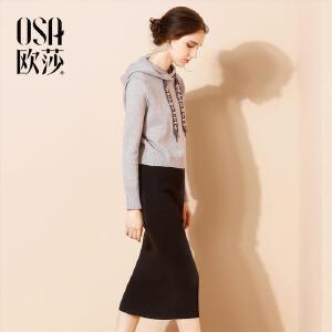 欧莎2017秋装新款简约百搭时尚系带连帽卫衣+半身裙套装