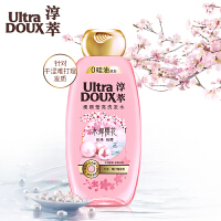 淳萃(UltraDOUX)水舞樱花柔顺莹亮洗发水400ml